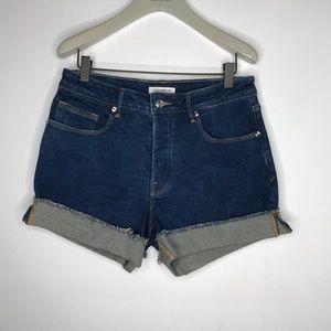Good American High Rise shorts